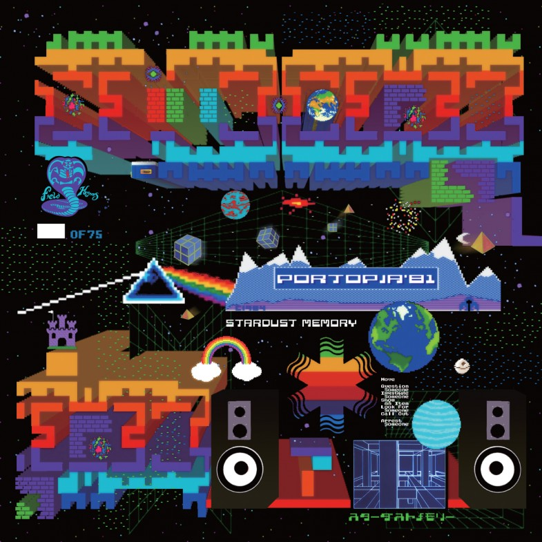 portopia '81, field hymns, cassette, stardust memory